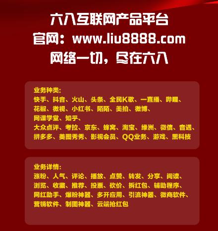 微信�D片_20191225153929.png