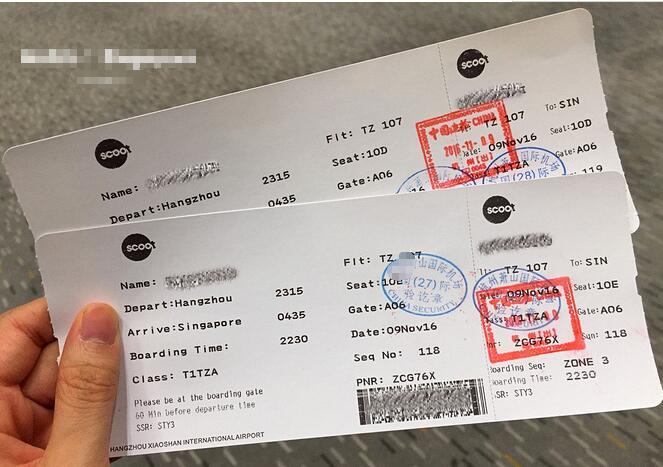 往返机票样式.jpg