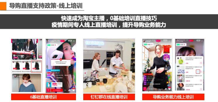 http://www.shangoudaohang.com/zhifu/292455.html