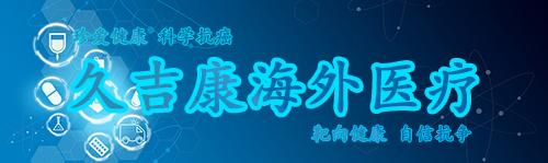 久吉康banner小.jpg