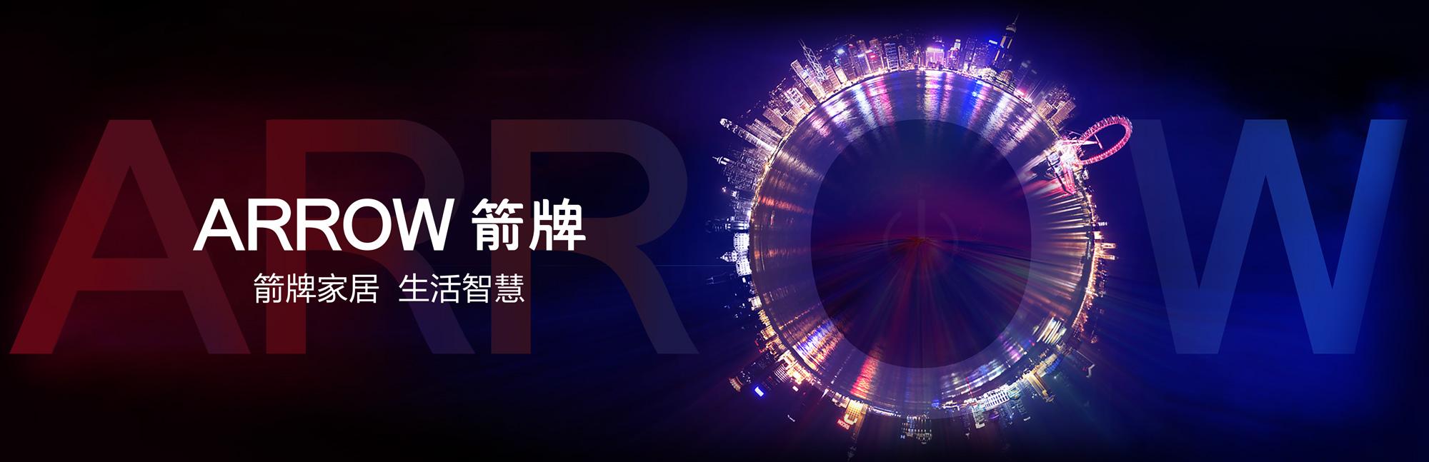 箭牌卫浴再获红点奖,中国设计同步国际舞台