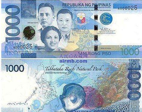 菲律宾比索兑换.jpg