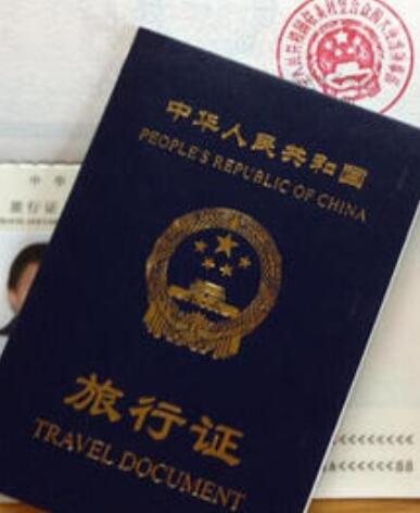 菲律宾旅行证办理了十天还没收到 华商签证帮你解答