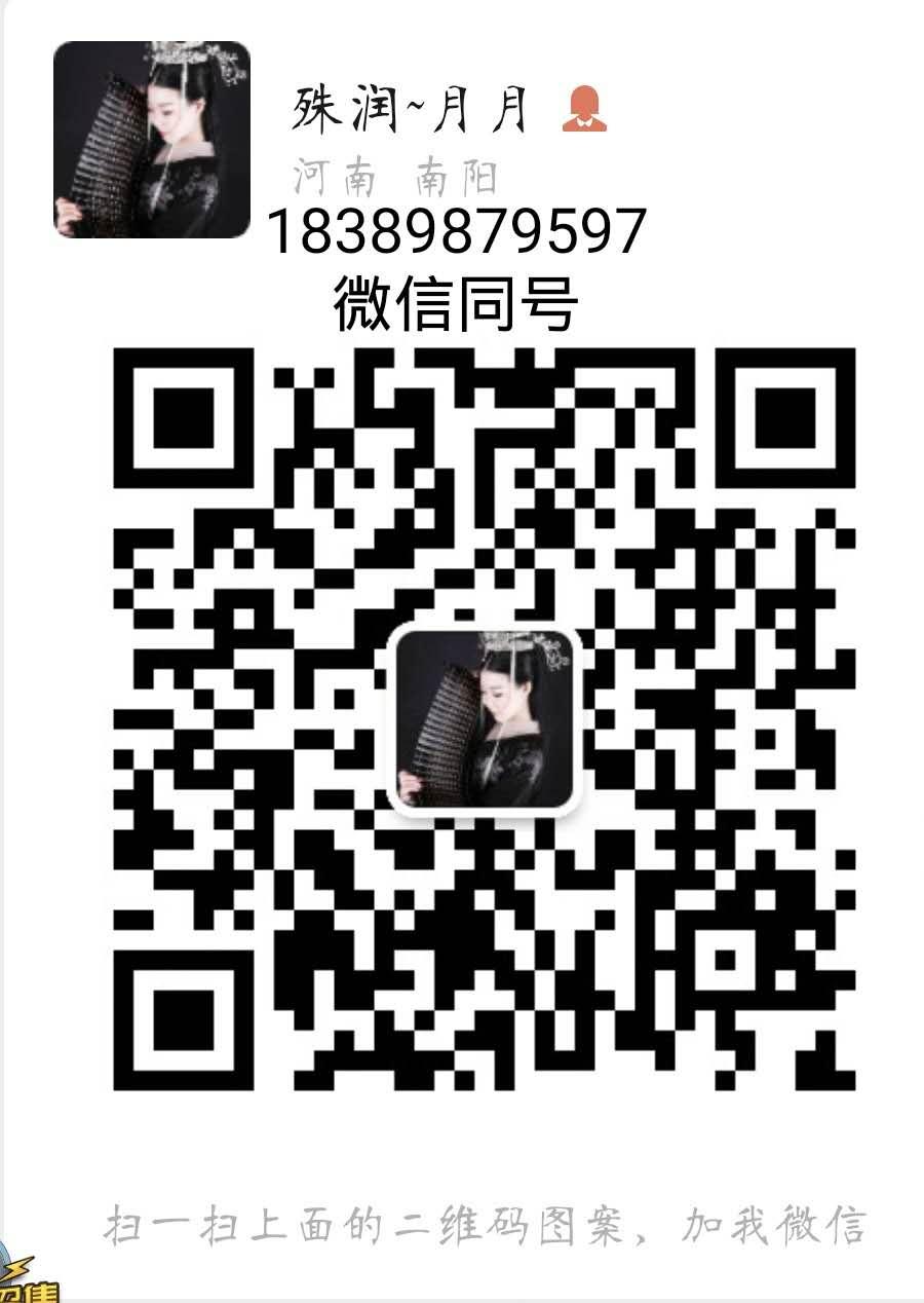 5c4d482c72ae929a51c5a46f44f4a92.jpg