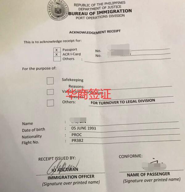 菲律宾落地签转旅游签.jpg