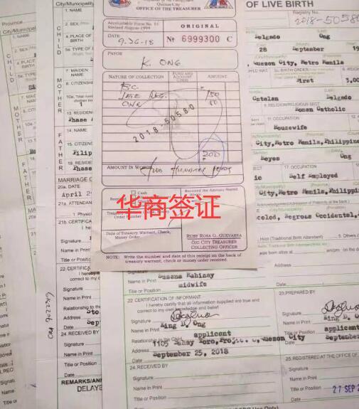 菲律宾入籍护照 本地华商签证解答