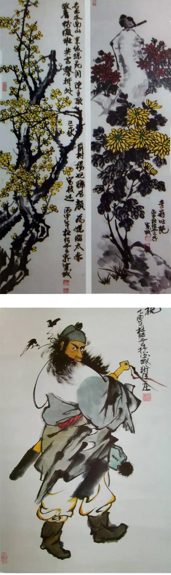 向党献礼·当代书画领军人物杜绍云·范迪安作品欣赏