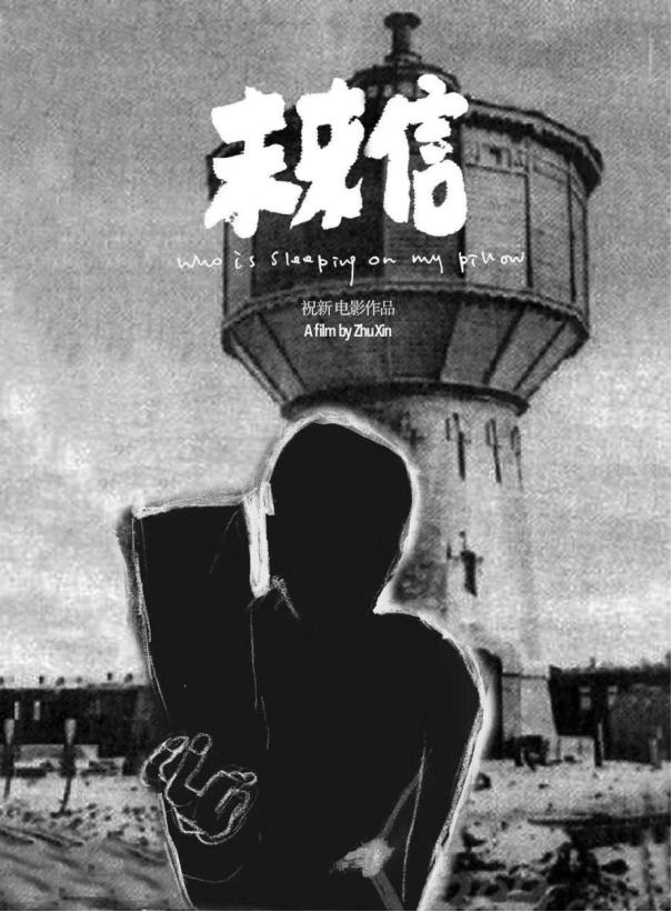 第七届丝绸之路国际电影节在西安盛大启幕 奕齐影业受邀出席