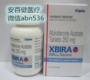 印度阿比特龙价格?阿比特龙治疗前列腺癌怎么样?