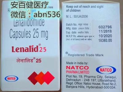 印度来那度胺价格?印度来那度胺效果能和正版媲美吗?