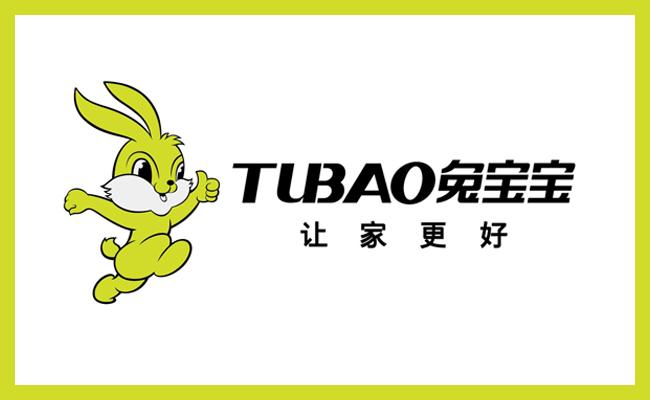 環保板材logo-01兔寶寶.png
