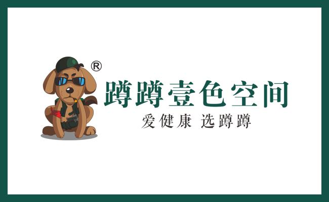 環保板材logo-03蹲蹲.png