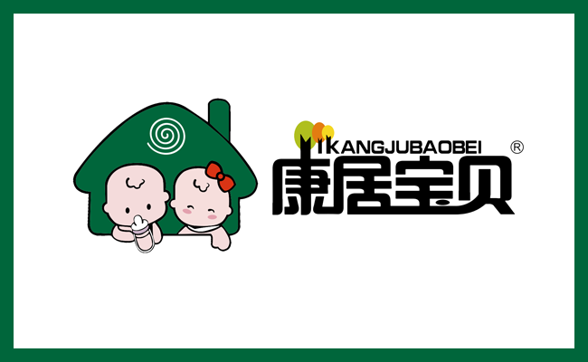環保板材logo-06康居寶貝.png