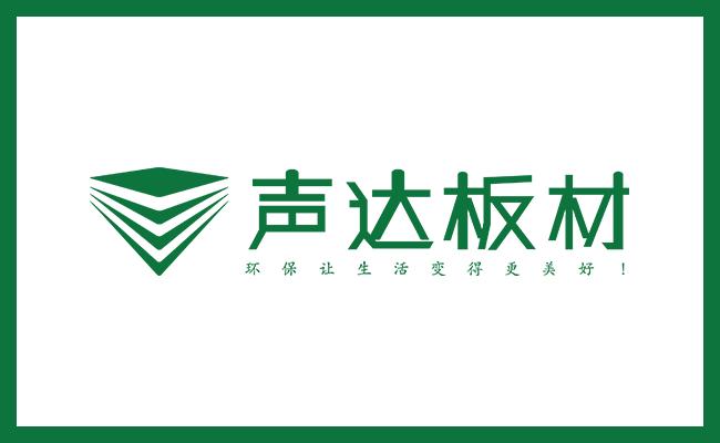 環保板材logo-07聲達板材.png