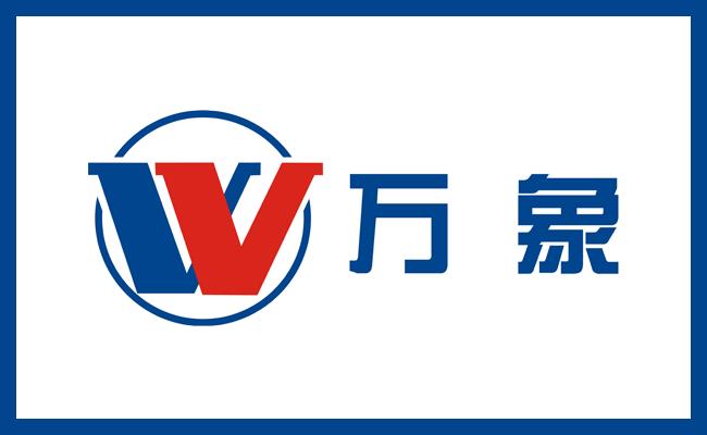 環保板材logo-08萬象.png