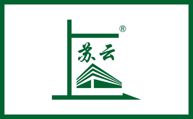 環保板材logo-10上蘇云.png