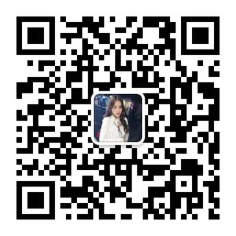 微信图片_20200115205211