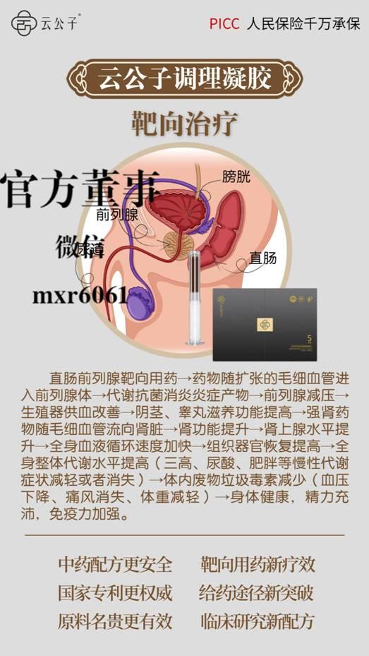 微信图片_20200923174144_副本