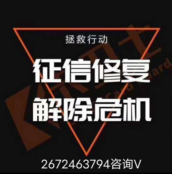 微信图片_20201011152730